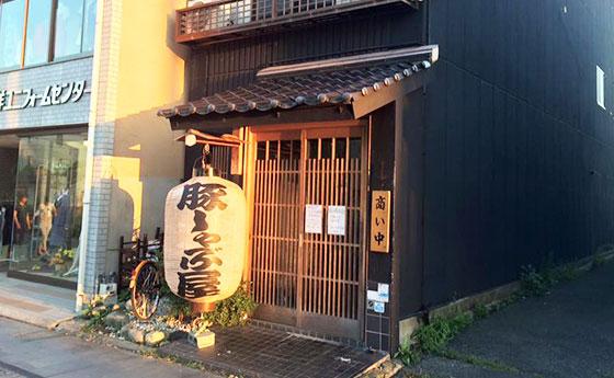 だんだん、松江店の外観