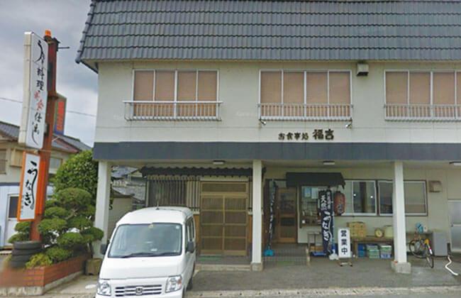うなぎ 福吉(秋鹿町)