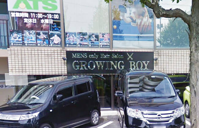 GROWING BOYの店舗外観