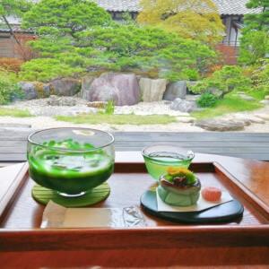 喫茶きはる 松江歴史館 庭園