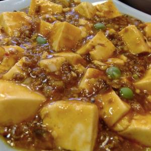 燕京 麻婆豆腐