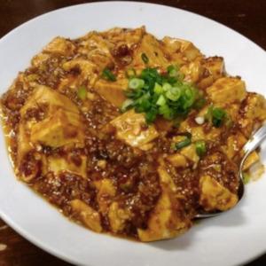 中華 虎楼 麻婆豆腐