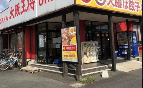 大阪王将松江北店外観
