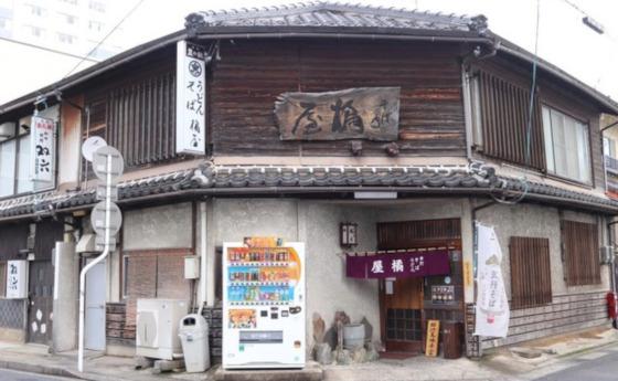 橘屋 松江 そば 外観