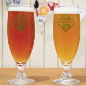 珈琲屋yori荘 ビール