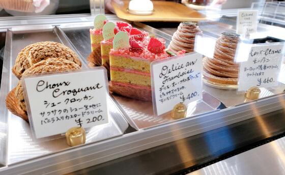 ペイナタル ケーキ 木いちご シュークリーム