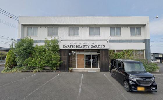 earth 美容室 田和山 くせ毛