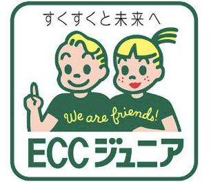 eccジュニア 松江 大庭教室