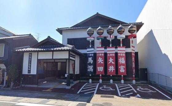 ホーランエンヤ伝承館 松江市 観光 休館