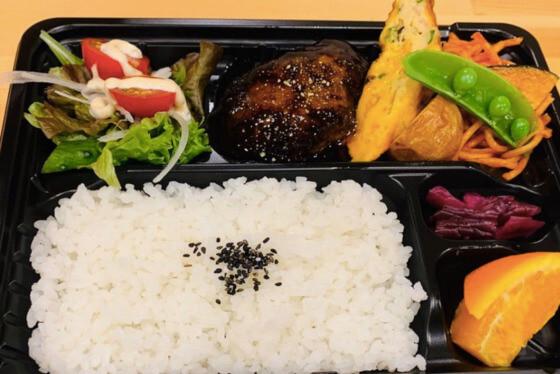 洋食屋FUKU 大田市 テイクアウト お弁当