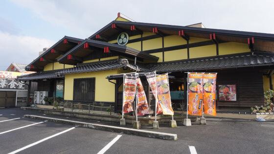 たまき うどん 松江市 学園 外観