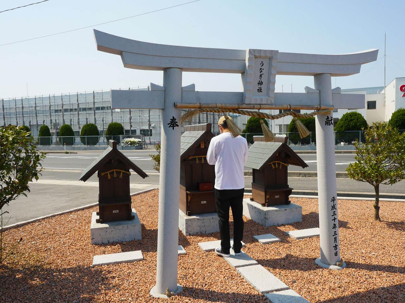 うなぎ神社