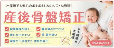 みどり接骨院 整体 松江 松江市 女性
