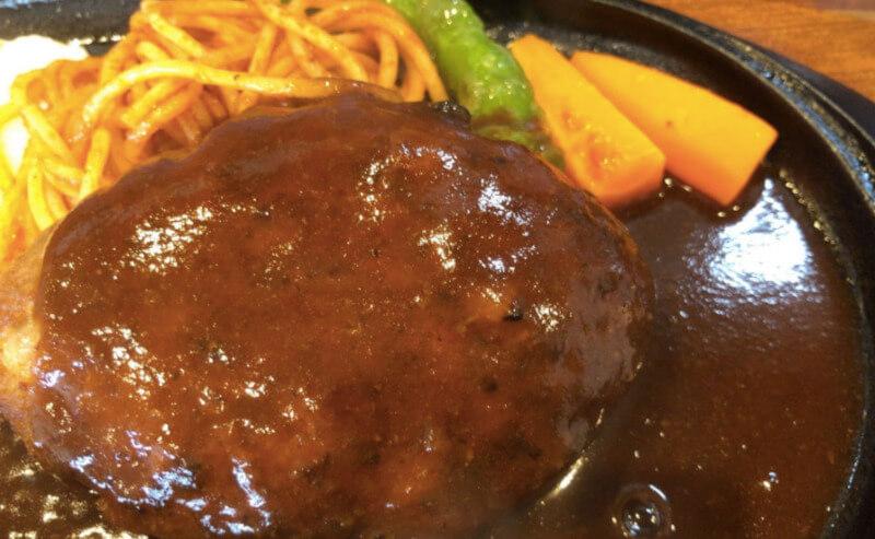 松江市寺町にあるカメノ食堂のハンバーグ