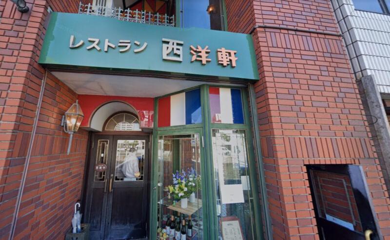 松江市にある西洋軒の外観
