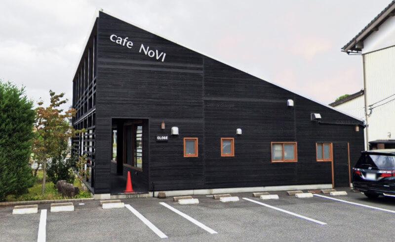 松江市東出雲町のカフェノビの外観