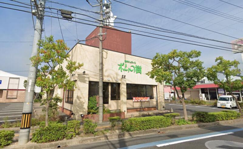 松江市学園にあるポムの樹の外観