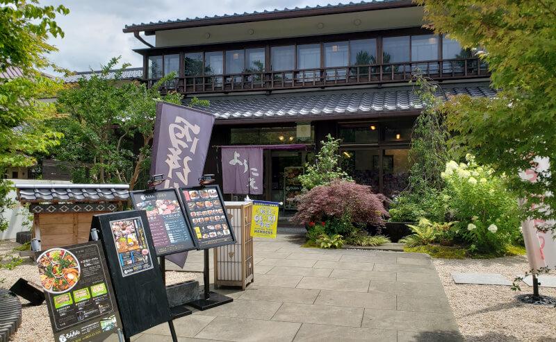 松江市にあるろんぢんの外観