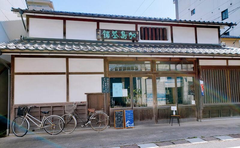 松江市茶町にある加島茶舗の外観