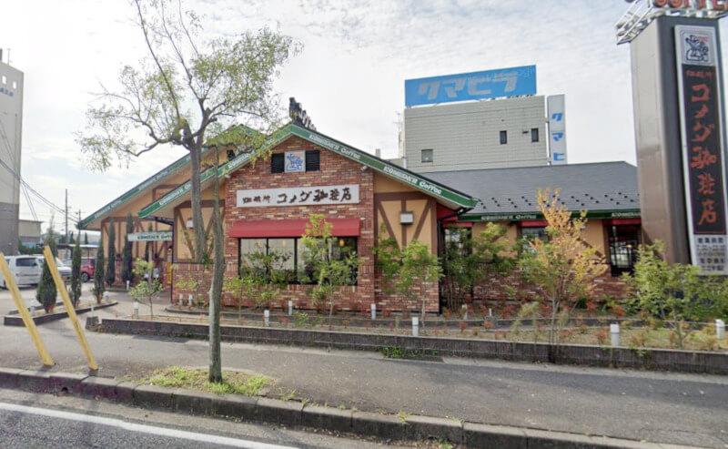 松江市学園にあるコメダ珈琲の外観