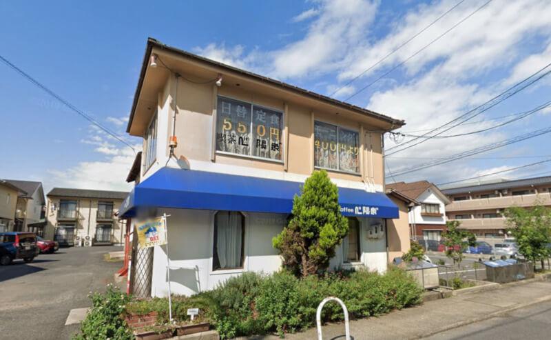 松江市にある心陽衆の外観