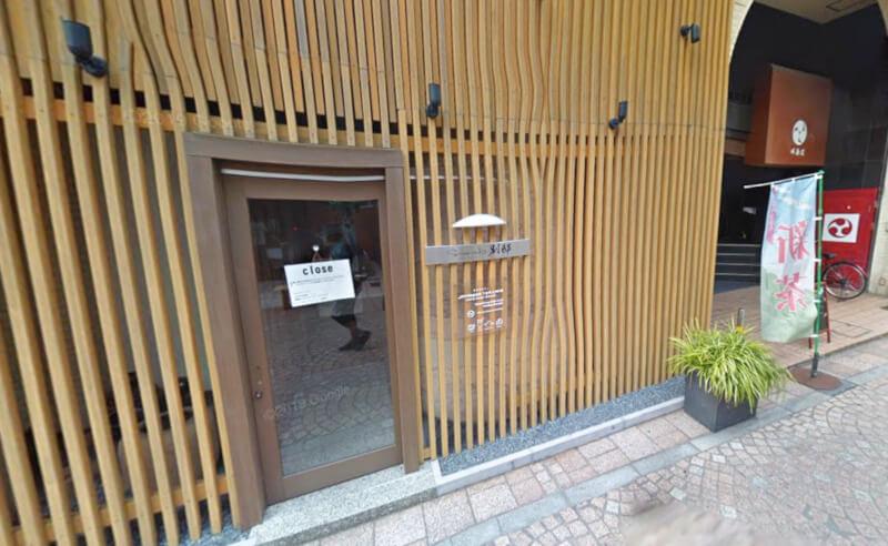 松江市にあるスカラベ別邸の外観