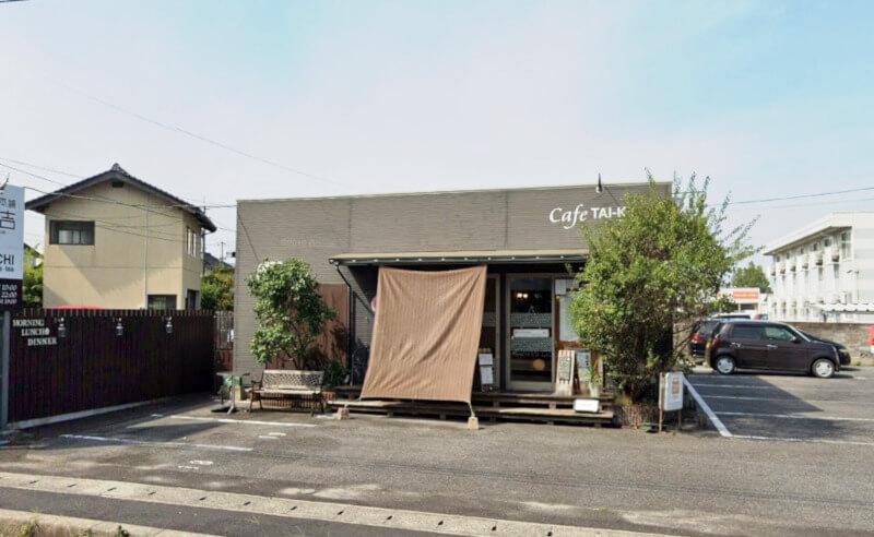 松江市にあるカフェ鯛吉の外観