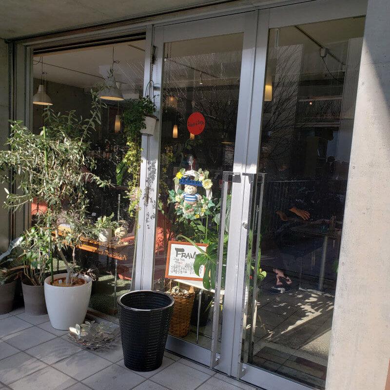 松江市寺町にあるcafe&baeFrancの外観