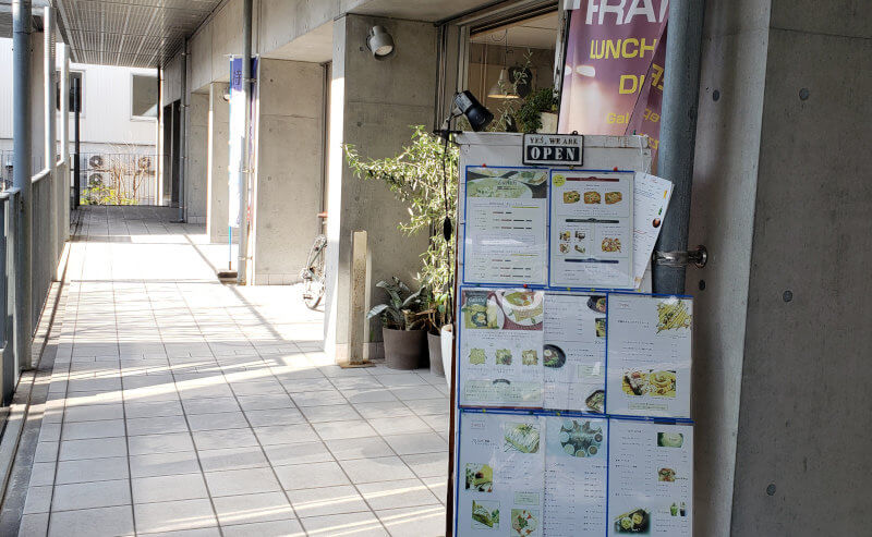 松江市寺町にあるcafe&baeFrancのメニュー看板
