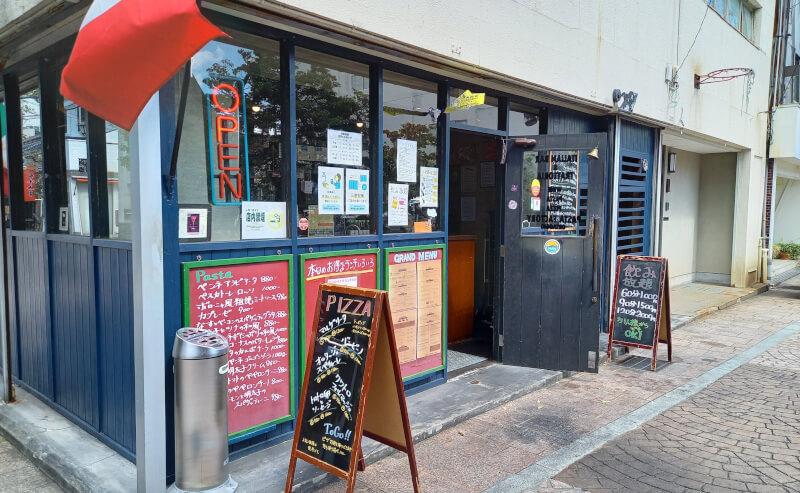 松江市京店にあるパスタファクトリーの外観