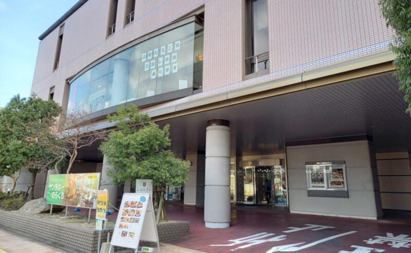 松江市殿町にあるサンラポーむらくものレストラン彩の外観