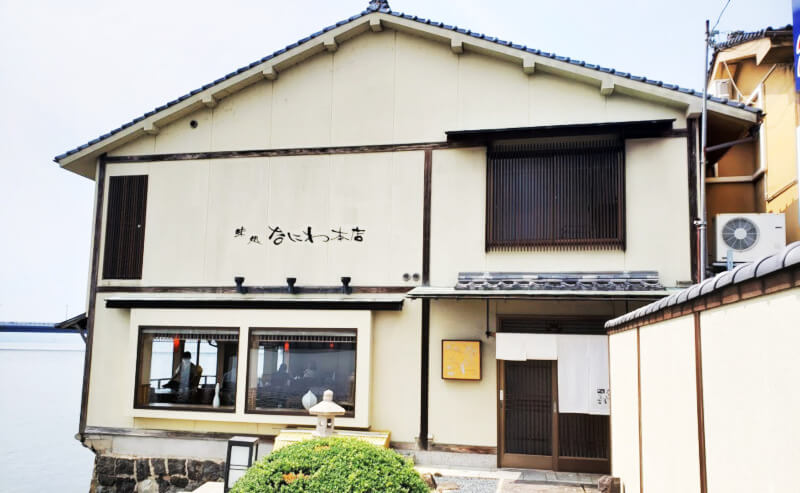 松江市にあるなにわ本店の外観
