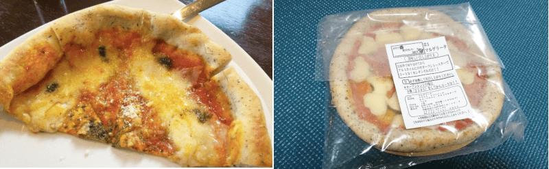松江市西津田にあるテシナのピザ
