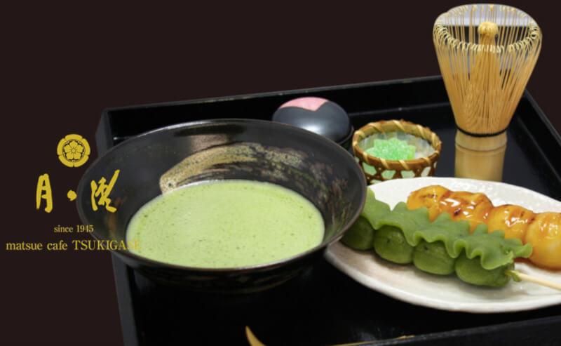 松江市にある月ヶ瀬のHPの抹茶とお団子