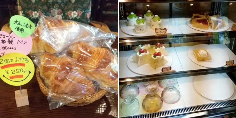 松江市千鳥町にあるカフェラピエールのケーキと自家製パン