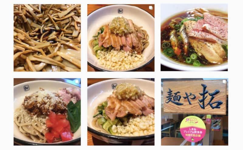 松江市にある麺や拓のラーメン