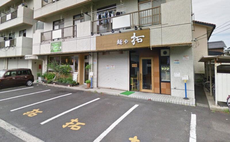 松江市学園にある麺や拓の外観