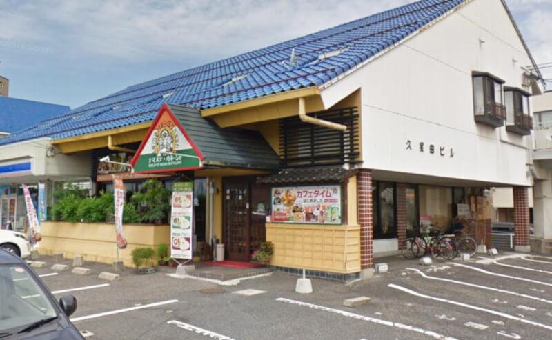 松江市学園にあるナマステガネーシャの外観