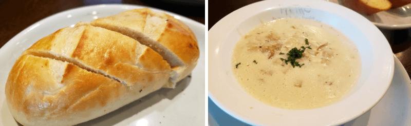 松江市学園にあるピエトロのスープとパン