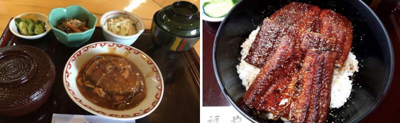 松江市にある福やの定食とうな丼