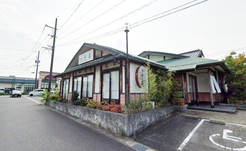 松江市田和山にある海鮮れすとらん四季庵の外観