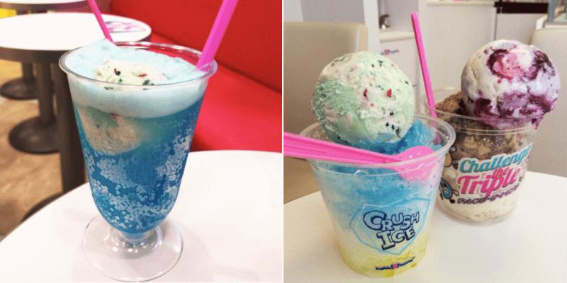 松江市にあるサーティーワンアイスクリームのクリームソーダ