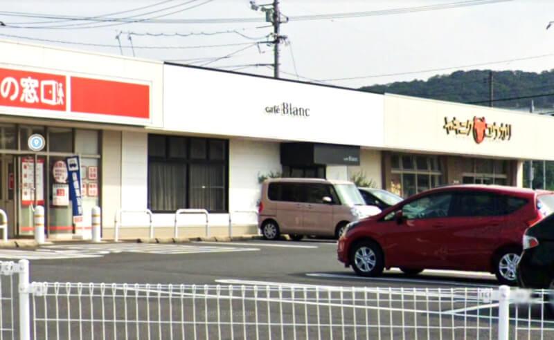 松江市乃白町にあるカフェブランの外観