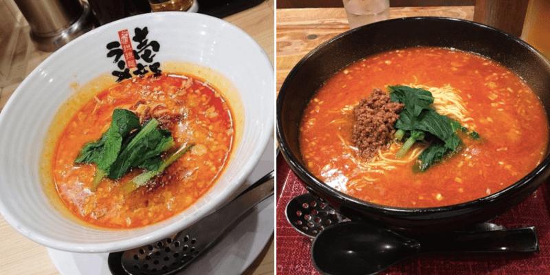 松江市田和山にある壱龍ラーメンの担々麺