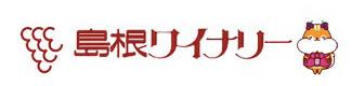 島根ワイナリーオンラインショップ