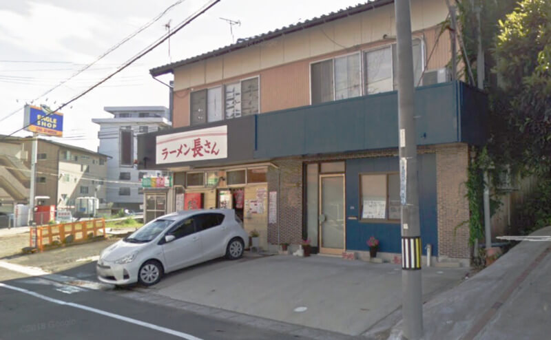 松江市上乃木にあるラーメン長さんの外観