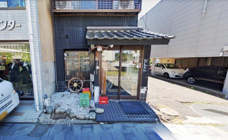 松江市片原町にあるだんだんの外観