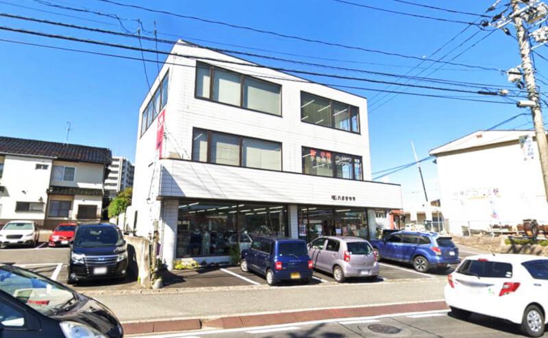 松江市春日町にある手芸店ハタケヤマの外観