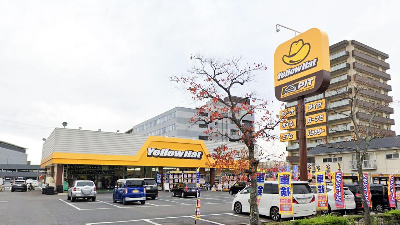 イエローハット松江店