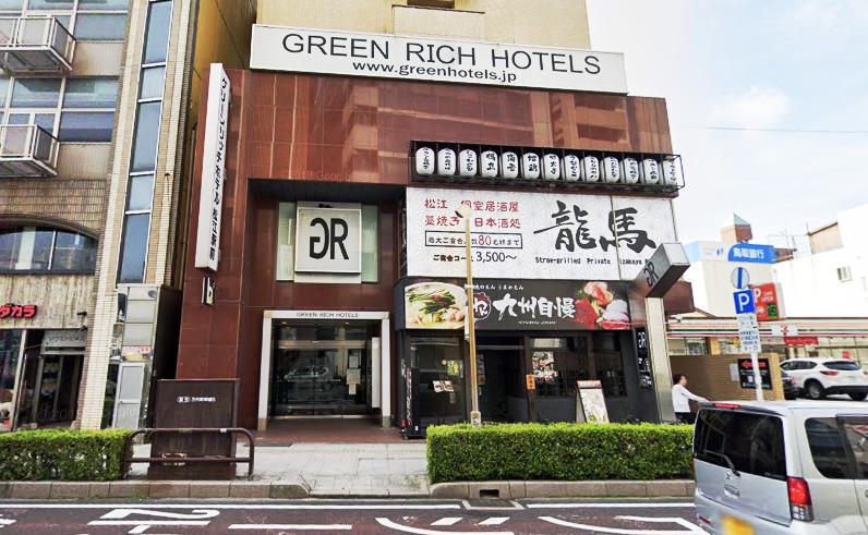 松江市朝日町にある九州自慢松江駅前店の外観